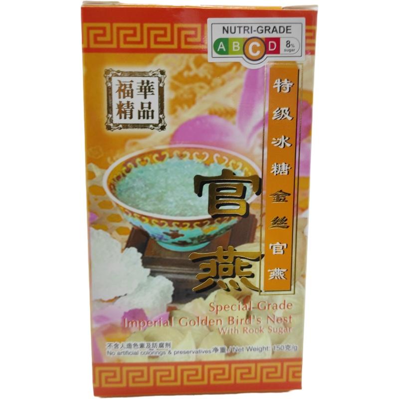 Hockhua IMP SG G Birdnest & Rock Sugar